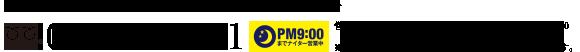 お問い合わせは「プレサンス ロジェ 和泉中央」インフォメーションセンター