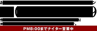 プレサンス ロジェ 浜松