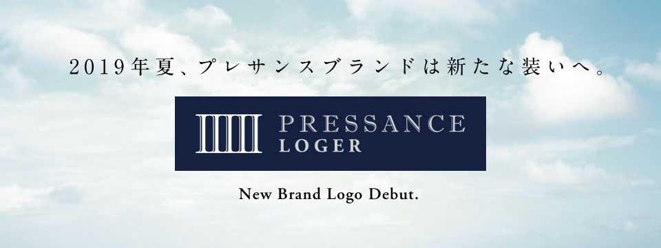 brand new 4e1f6 88005 プレサンス住販 | 新築マンション・分譲マンション「プレサンス ...
